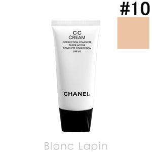【テスター】 シャネル CHANEL CCクリームN #10 BEIGE 30ml [049557] blanc-lapin