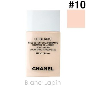 【箱・外装不良】シャネル CHANEL ルブランバーズルミエール #10 ロゼ 30ml [469103]【メール便可】 blanc-lapin