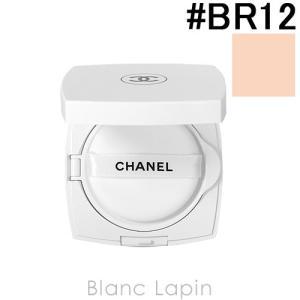 シャネル CHANEL ルブランクッション #BR12 / 11g [468809]|blanc-lapin