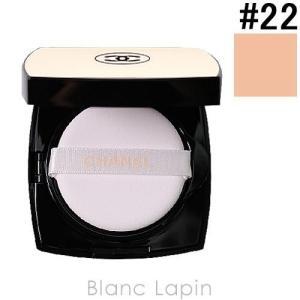 【液漏れ】シャネル CHANEL レベージュトゥシュドゥタンベルミン #22 ロゼ 11g [846904] blanc-lapin