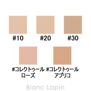 シャネル CHANEL ルコレクトゥールドゥシャネル #10 ベージュ 7.5g [707151]|blanc-lapin|02