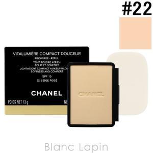 シャネル CHANEL ヴィタルミエールドゥスールコンパクト リフィル #22 ベージュロゼ 13g [979206]【メール便可】|blanc-lapin