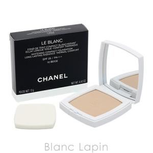 シャネル CHANEL ルブランコンパクトラディアンス #10 ベージュ 12g [749106]【メール便可】|blanc-lapin|02