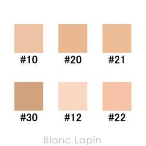 シャネル CHANEL ルブランコンパクトラディアンス #10 ベージュ 12g [749106]【メール便可】|blanc-lapin|03