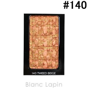 【テスター】 シャネル CHANEL レティサージュ #140 ツイード ベージュ 5.5g [071152]【メール便可】|blanc-lapin