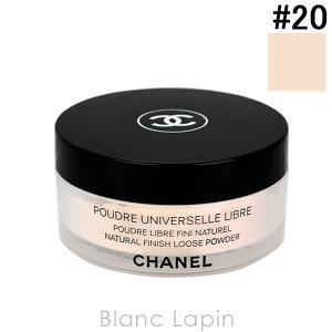 シャネル CHANEL プードゥルユニヴェルセルリーブル #20 クレール 30g [320206]|blanc-lapin