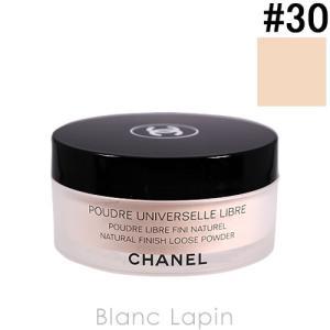 シャネル CHANEL プードゥルユニヴェルセルリーブル #30 ナチュレル 30g [320305]|blanc-lapin