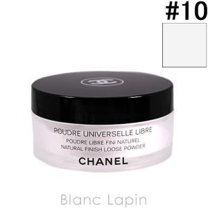 シャネル CHANEL プードゥルユニヴェルセルリーブル #10 ランピッド 30g [320107]|blanc-lapin