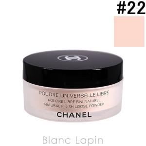 シャネル CHANEL プードゥルユニヴェルセルリーブル #22 ローズクレール 30g [320909]|blanc-lapin