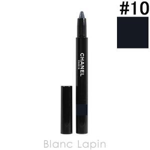 シャネル CHANEL スティロオンブルエコントゥール #10 コントゥール ソンブル 0.8g [822106]【メール便可】|blanc-lapin