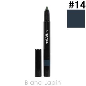 シャネル CHANEL スティロオンブルエコントゥール #14 コントゥール ブラフィック 0.8g [822144]【メール便可】|blanc-lapin