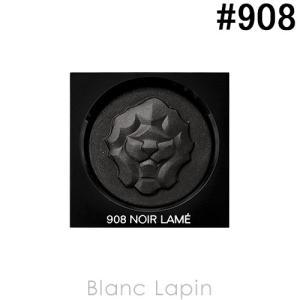 【テスター】 シャネル CHANEL オンブルプルミエールプードゥル #908 ヌワール ラメ 2.5g [057637]【メール便可】|blanc-lapin