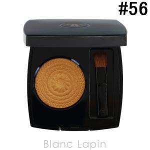シャネル CHANEL オンブルプルミエールクレームプードゥル #56 グランドゥール 2.2g [760569]【メール便可】|blanc-lapin