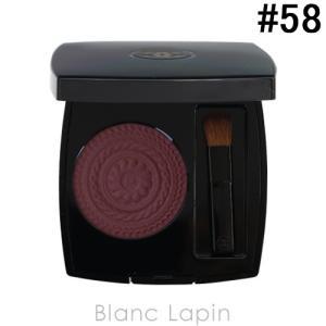 シャネル CHANEL オンブルプルミエールクレームプードゥル #58 プールプル ブラン 2.2g [760583]【メール便可】|blanc-lapin