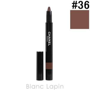 シャネル CHANEL スティロオンブルエコントゥール #36 コントゥール モーヴ 0.8g [822366]【メール便可】 blanc-lapin