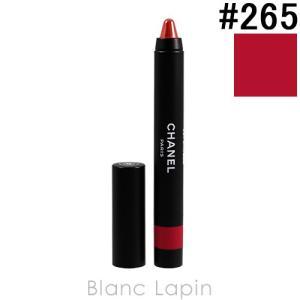 シャネル CHANEL ルルージュクレイヨンドゥクルールマット #265 スブヴェルシオン 1.2g [872651]【メール便可】|blanc-lapin
