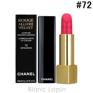シャネル CHANEL ルージュアリュールヴェルヴェット #72 アンフラローズ  3.5g [627206]【メール便可】|blanc-lapin