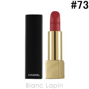 シャネル CHANEL ルージュアリュールヴェルヴェット #73 アンペリアル 3.5g [627305]【メール便可】|blanc-lapin