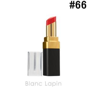 【テスター】 シャネル CHANEL ルージュココフラッシュ #66 パルス 3g [071367]【メール便可】|blanc-lapin