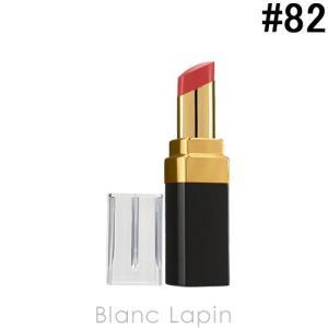 【テスター】 シャネル CHANEL ルージュココフラッシュ #82 ライヴ 3g [071350]【メール便可】|blanc-lapin