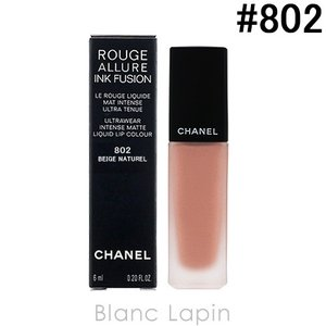 シャネル CHANEL ルージュアリュールインクフュージョン #802 ベージュ ナチュレル 6ml [658026]【メール便可】|blanc-lapin