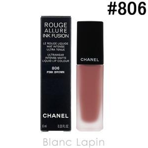 シャネル CHANEL ルージュアリュールインクフュージョン #806 ピンク ブラウン 6ml [658064]【メール便可】|blanc-lapin