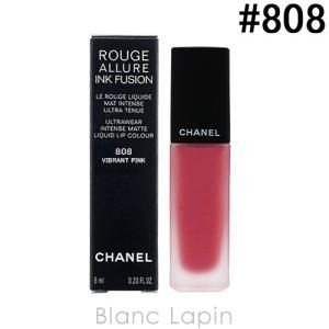 シャネル CHANEL ルージュアリュールインクフュージョン #808 ヴィブラン ピンク 6ml [658088]【メール便可】|blanc-lapin