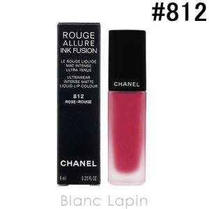 シャネル CHANEL ルージュアリュールインクフュージョン #812 ローズ-ルージュ 6ml [658125]【メール便可】|blanc-lapin