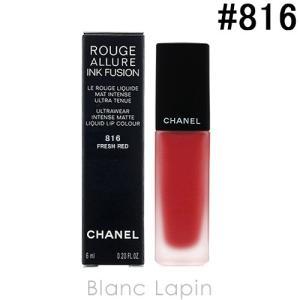 シャネル CHANEL ルージュアリュールインクフュージョン #816 フレッシュ レッド 6ml [658163]【メール便可】|blanc-lapin