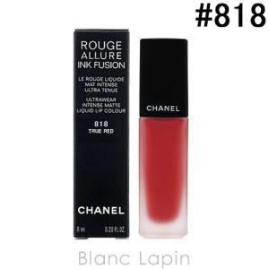 シャネル CHANEL ルージュアリュールインクフュージョン #818 トゥルー レッド 6ml [658187]【メール便可】|blanc-lapin