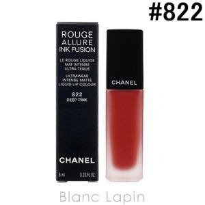 シャネル CHANEL ルージュアリュールインクフュージョン #822 ディープ ピンク 6ml [658224]【メール便可】|blanc-lapin