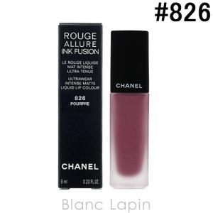 シャネル CHANEL ルージュアリュールインクフュージョン #826 プールプル 6ml [658262]【メール便可】|blanc-lapin