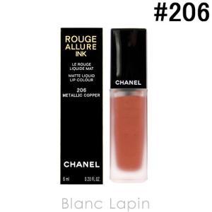 シャネル CHANEL ルージュアリュールインク #206 メタリック コッパー 6ml [652062]【メール便可】|blanc-lapin