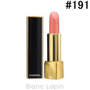 シャネル CHANEL ルージュアリュール #191 ルージュ ブリュラン 3.5g [601916]【メール便可】 blanc-lapin