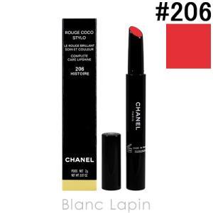 シャネル CHANEL ルージュココスティロ #206 イストワール 2g [702064]【メール便可】 blanc-lapin