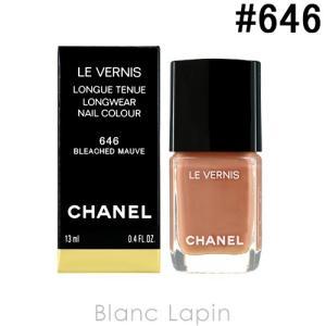 シャネル CHANEL ヴェルニロングトゥニュ #646 ブリーチド モーヴ 13ml [596465]|blanc-lapin