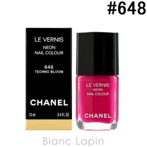 シャネル CHANEL ヴェルニネオン #648 テクノ ブルーム 13ml [596489]|blanc-lapin