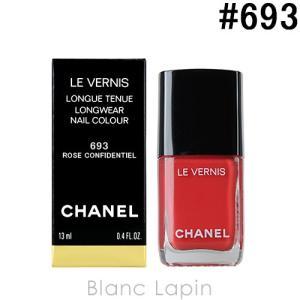 シャネル CHANEL ヴェルニロングトゥニュ #693 ジャスプ 13ml [596939] blanc-lapin