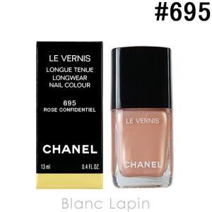 シャネル CHANEL ヴェルニロングトゥニュ #695 ペルル ドゥ コライユ 13ml [596953] blanc-lapin