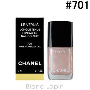 シャネル CHANEL ヴェルニロングトゥニュ #701 オー ドゥ ナクレ 13ml [597011] blanc-lapin