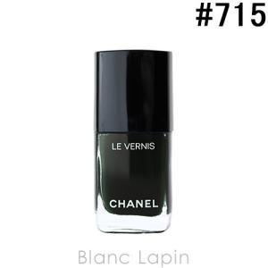 シャネル CHANEL ヴェルニロングトゥニュ #715 ディープネス 13ml [597158]|blanc-lapin
