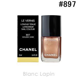 シャネル CHANEL ヴェルニロングトゥニュ #897 ゴールデン サンド 13ml [598971]|blanc-lapin