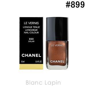 シャネル CHANEL ヴェルニロングトゥニュ #899 ソーラー 13ml [598995]|blanc-lapin