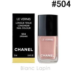 シャネル CHANEL ヴェルニロングトゥニュ #504 オ...