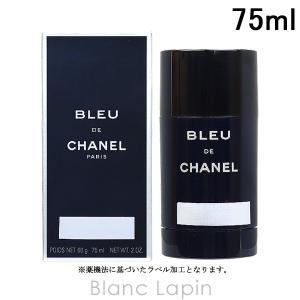 シャネル CHANEL ブルードゥシャネルフレッシュキープスティック 75ml [077100] blanc-lapin