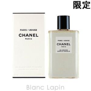 シャネル CHANEL パリヴェニスヘア&ボディシャワージェル 200ml [028201]|blanc-lapin