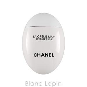 シャネル CHANEL ラクレームマンリッシュ 50ml [403602]|blanc-lapin