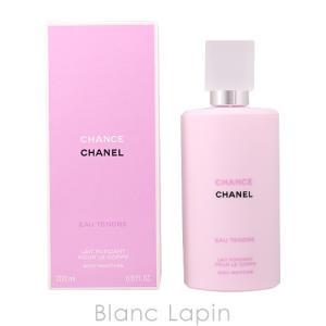 シャネル CHANEL チャンスオータンドゥルボディモイスチャー 200ml [267402]|blanc-lapin