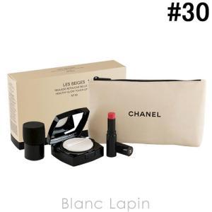 シャネル CHANEL レベージュタッチアップキット #30 11g/3g [846485]|blanc-lapin