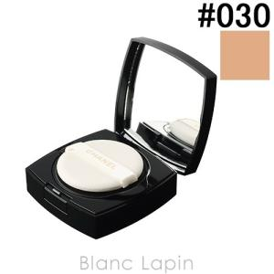 シャネル CHANEL レベージュタッチアップキット #30 11g/3g [846485]|blanc-lapin|02